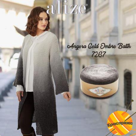 Angora Gold Ombre Batik Краспряжа