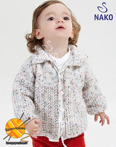 Nako_Bebe_Color