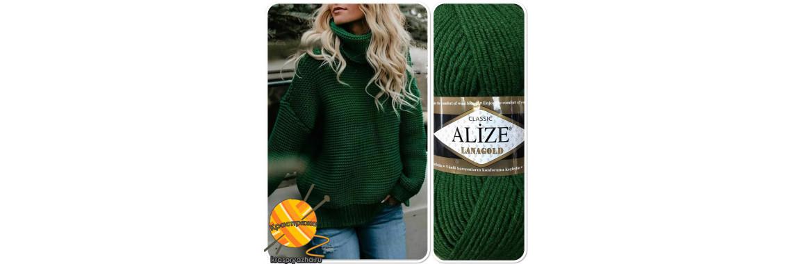 Alize-Lanagold