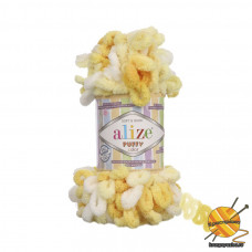 Alize Puffy Color № 5921