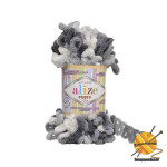 Alize Puffy Color № 5925