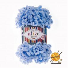 Alize Puffy Fine № 218