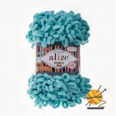 Alize Puffy Fine № 263