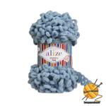 Alize Puffy Fine № 280