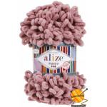 Alize Puffy Fine № 295
