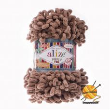 Alize Puffy Fine № 329