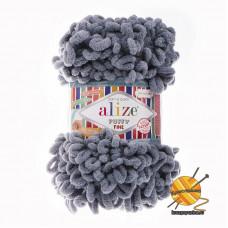 Alize Puffy Fine № 343