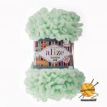 Alize Puffy Fine № 464