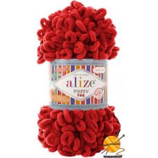Alize Puffy Fine № 056