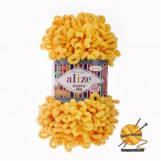 Alize Puffy Fine № 082