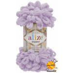 Alize Puffy № 27