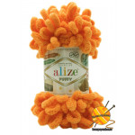 Alize Puffy № 336