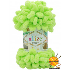 Alize Puffy № 41