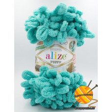 Alize Puffy № 490