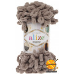 Alize Puffy № 530