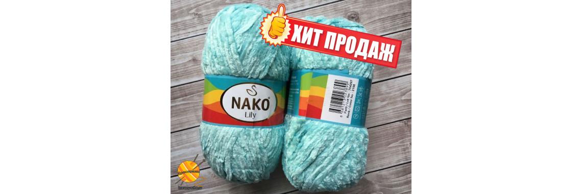 Nako-Hit