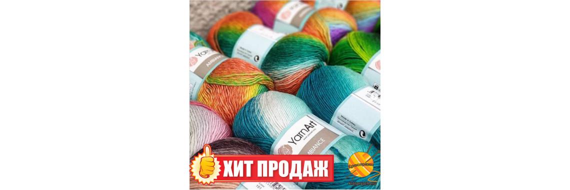 YarnArt-ambiance