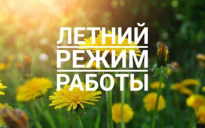 режим работы краспряжа пряжа в красноярске