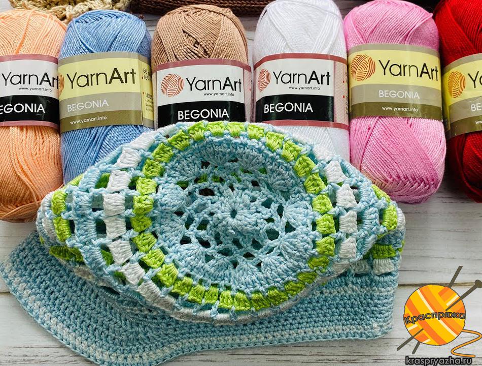 yarnart-begonia